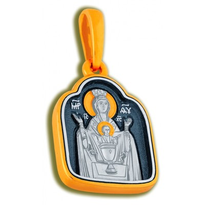Икона Образ Пресвятой Богородицы Неупиваемая чаша
