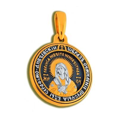 Икона Образ Пресвятой Богородицы Дивеевской - Образ Святого Преподобного Серафима Саровского