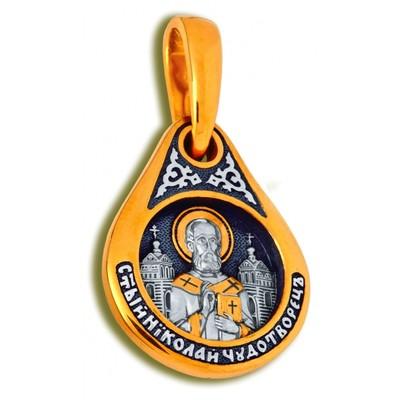 Икона Образ Святителя Николая Чудотворца капелька средняя