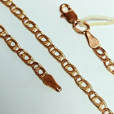 Золотая цепь, Глаз куропатки с лазерной огранкой - 3,70 гр.