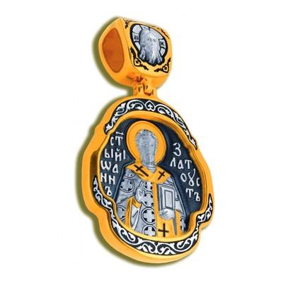 Икона Образ Святителя Иоанна Златоуста
