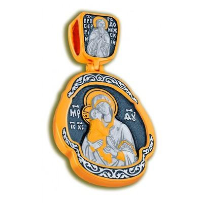 Икона Образ Пресвятой Богородицы Донской, Образ Святого Праведного Дмитрия Донского