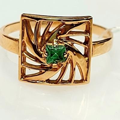 Золотое кольцо - 2,65 гр.