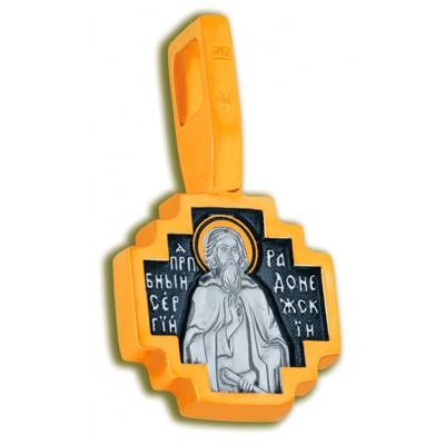 Икона Образ Святой Троицы-Образ Святого Сергия, Радонежского Чудотворца