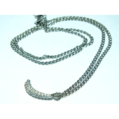 Цепь Нонна серебро с покрытием родия - 3,73 гр.